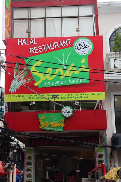 Saigon Kitchen Restaurant