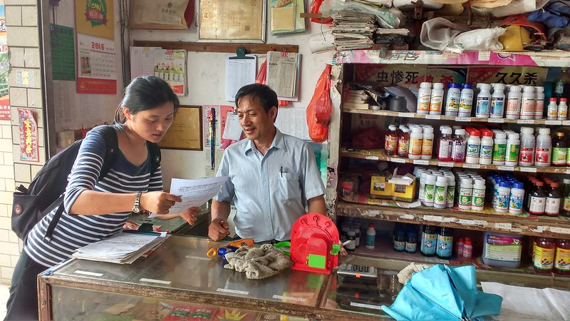 eshya talks about agricultural policy in the shop
