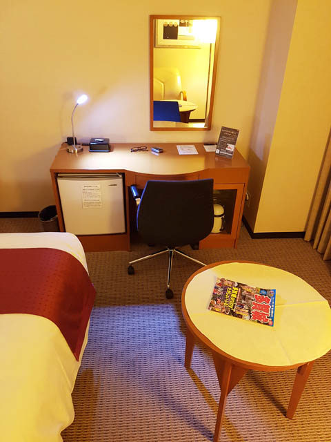The Travel Junkie In Ana Holiday Inn Sendai