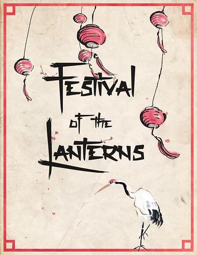 FestivaloftheLanterns