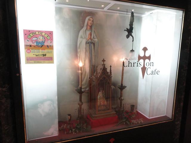 Christon Cafe Tokyo Menu