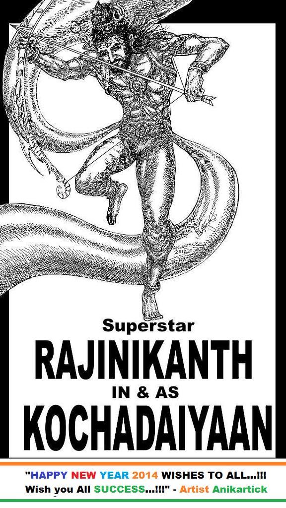 Rukmini Vijayakumar Kochadaiyaan KOCHADAIYAAN 3D MOVIE ...