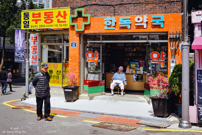Streets Of Samcheongdong 2016: In Front Of A Shop