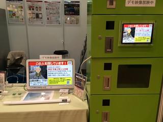 20160520_tennji07