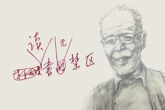 李洪林画像