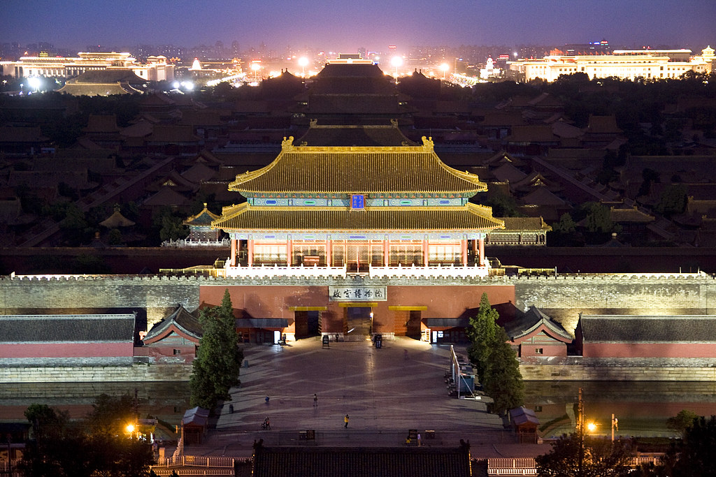 Forbidden City From Jingshan Hill Beijing Shortly After