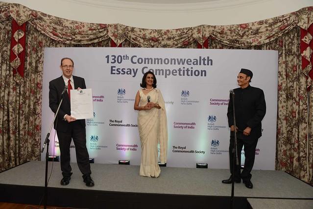 peterhouse essay competition