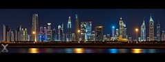 Dubai International Financial Center Skyline