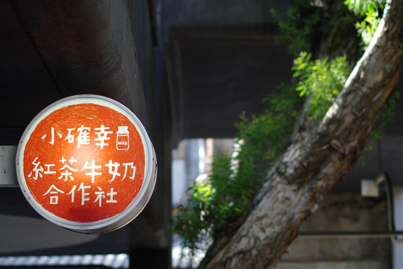 華山.小品 (K-S1+DA50/1.8)