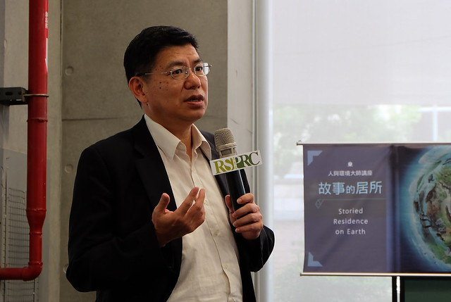 台大教授詹長權談台灣的環境倫理現況  攝影:陳文姿