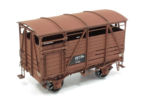 Victorian Railways M Wagon