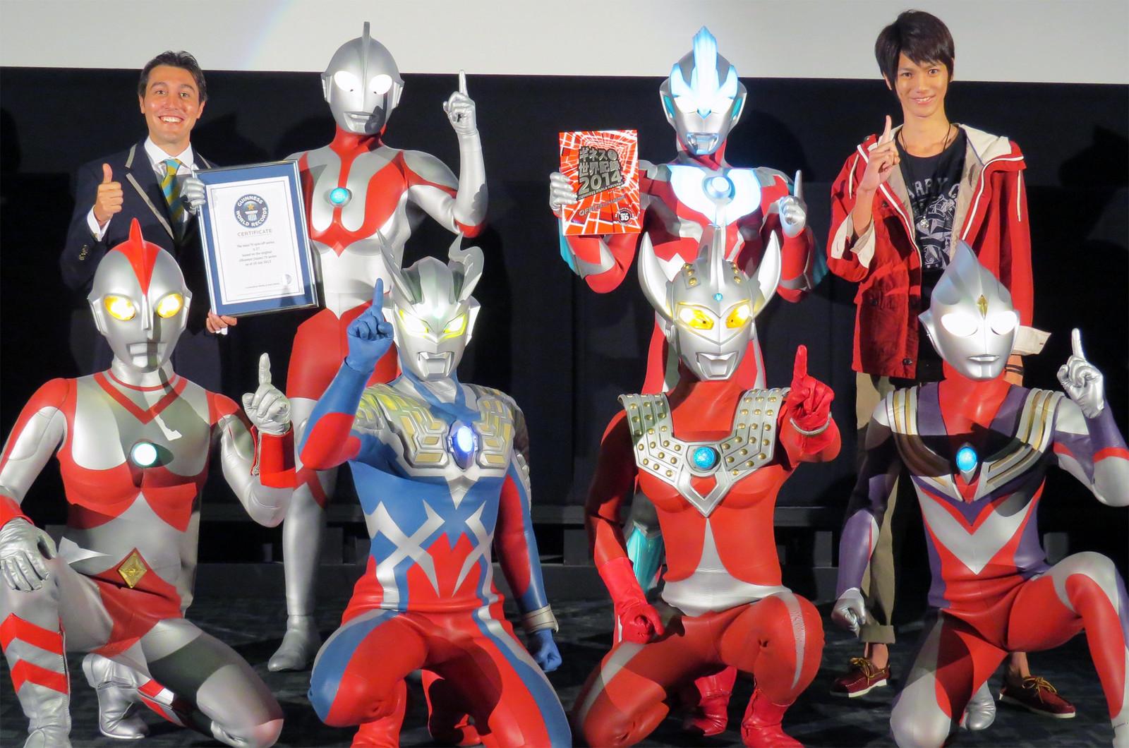 130913 - 特攝英雄《超人力霸王 Ultraman》締造「全球史上最多系列的電視影集」金氏世界紀錄、無人能敵!【17日更新】