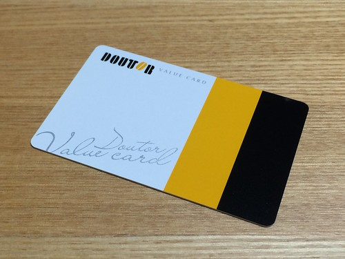 ドトールのポイントカード