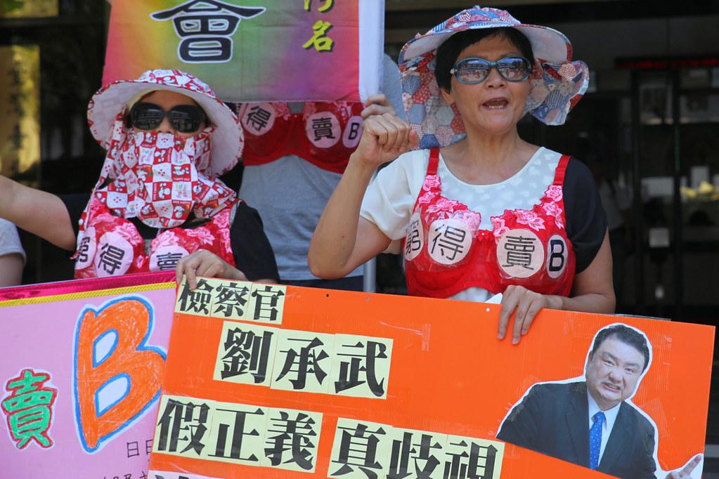 Miko(右一)今赴北檢抗議,表示自己是歹命人,不是歹人,賣淫養家決不認罪。(攝影:陳逸婷)