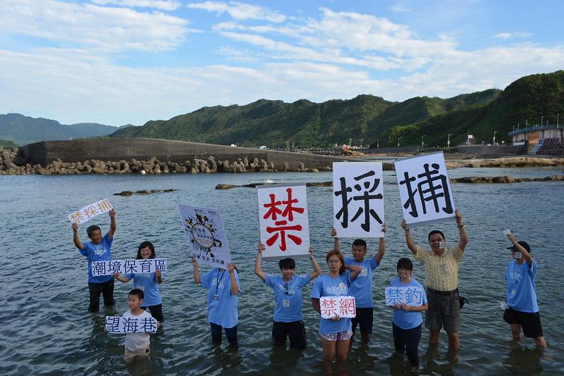 志工舉牌宣導保育區。圖片來源:蔡馥嚀。