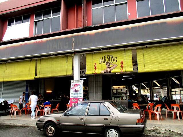 Wang Full Kuching