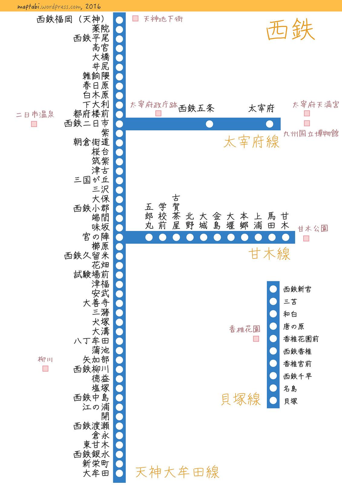 nishitetsu_spot