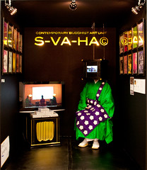 Booth of S-va-ha at TAGBOAT ART FES.2013