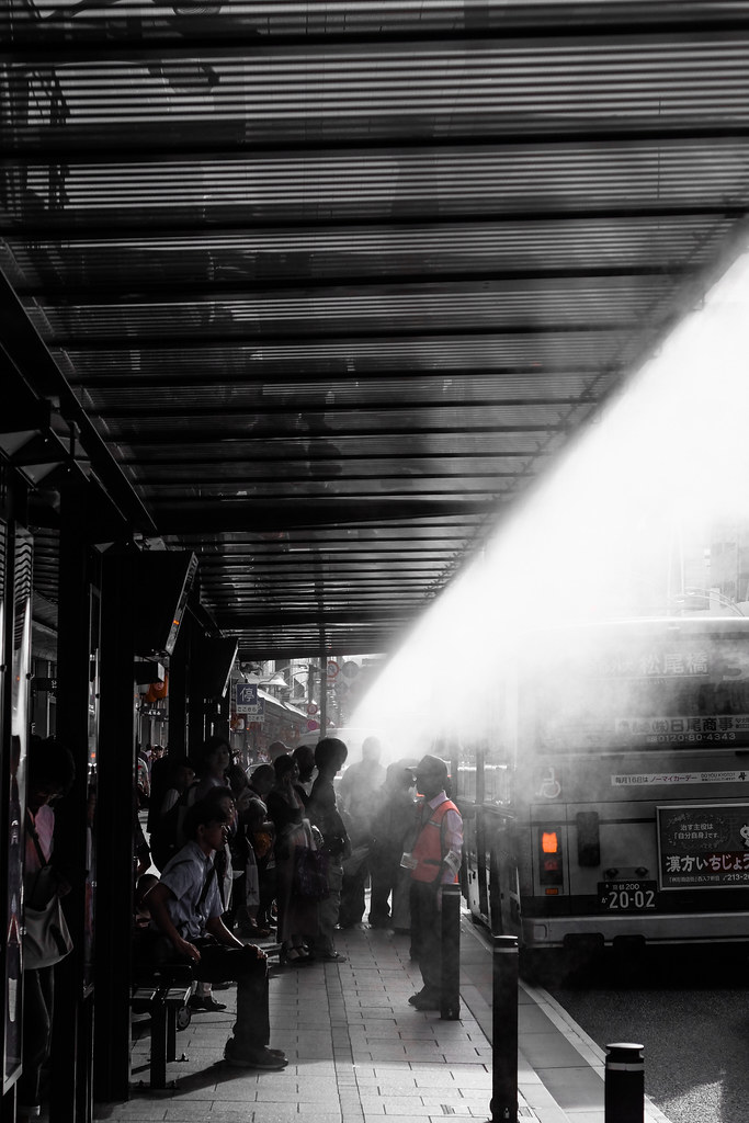 Cooling Off | The bus stop sprays you with a cool mist in ...