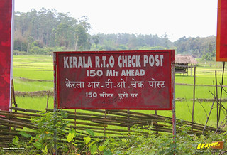 Kerala R.T.O check post in the Karnataka-Kerala border near Bandipura
