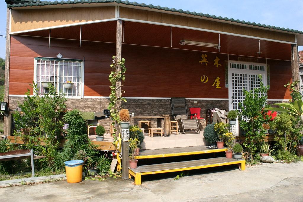 小琉球民宿,小琉球包棟民宿,英的木屋民宿