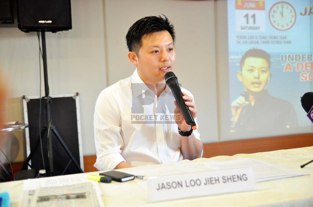 Jason Loo VS YB Lim Hock Seng Debate (11 June 2016)