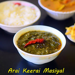 Arai Keerai Masiyal Recipe