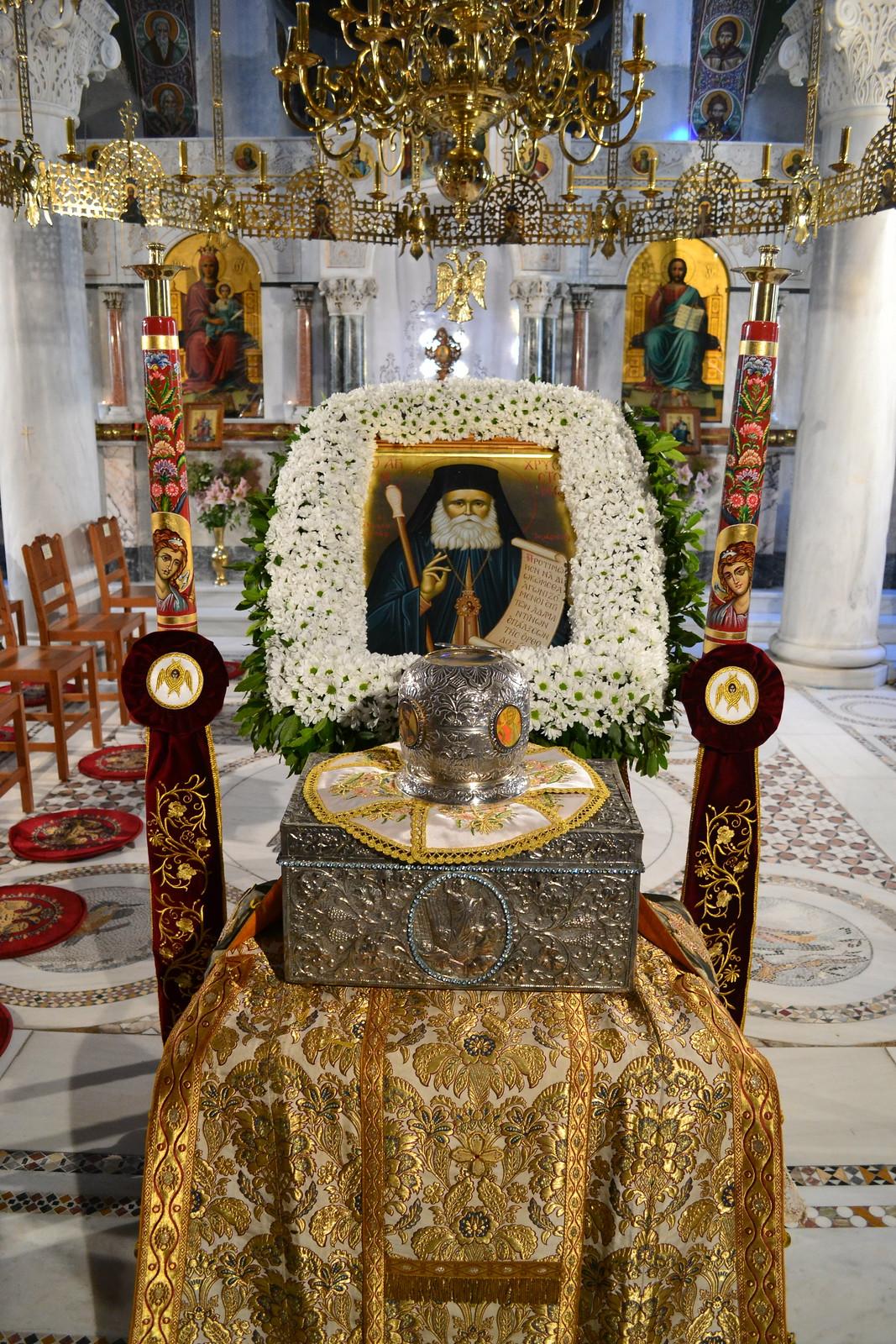 Τελετές Αγιοκατατάξεως Αγίου Χρυσοστόμου 2016