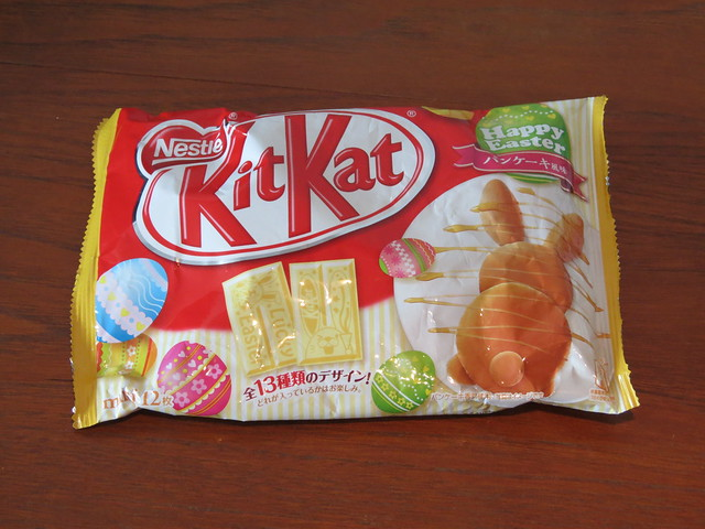 Easter Kit Kats (Japan)