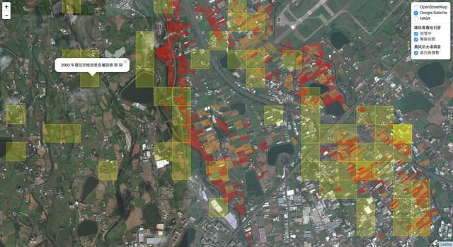 大園機場支線附近為例。黃色方格為250公尺*250公尺的重金屬檢測超標土地,紅色及橘色為環保署列管中與過去列管的農地。兩者未重疊處就是超標且範圍內沒有過環保署列管的地點。 圖片提供:台灣環境資訊協會