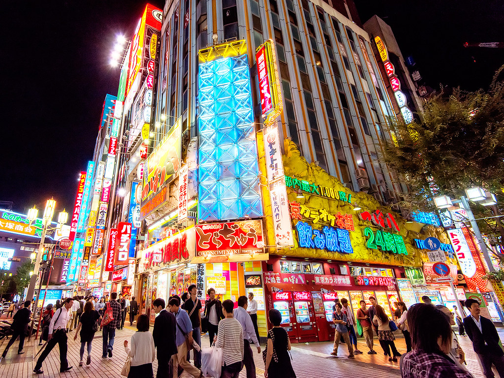 Shinjuku Fashion Street