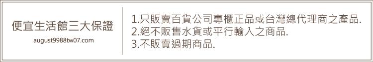 便宜生活館 【香水】David Beckham 貝克漢 Intimately 香體噴霧 150ML 全新商品(可超取)