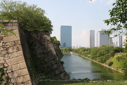 Osaka Castle Park 2016