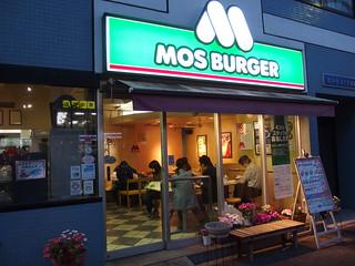 MOS Burger, Tawaramachi, Japan