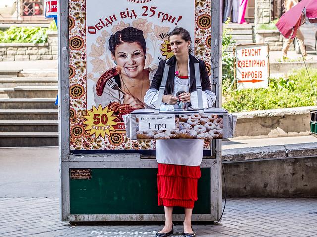Fast Food Kiev Ukraine