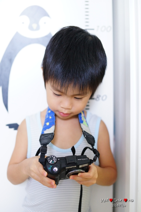 My first camera :)