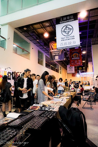Kaohsiung Tattoo Convention-01183