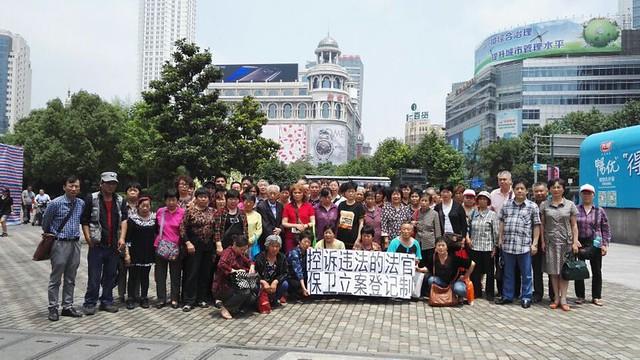 上海公民第6次集访人大、高院督促处理违法的法官
