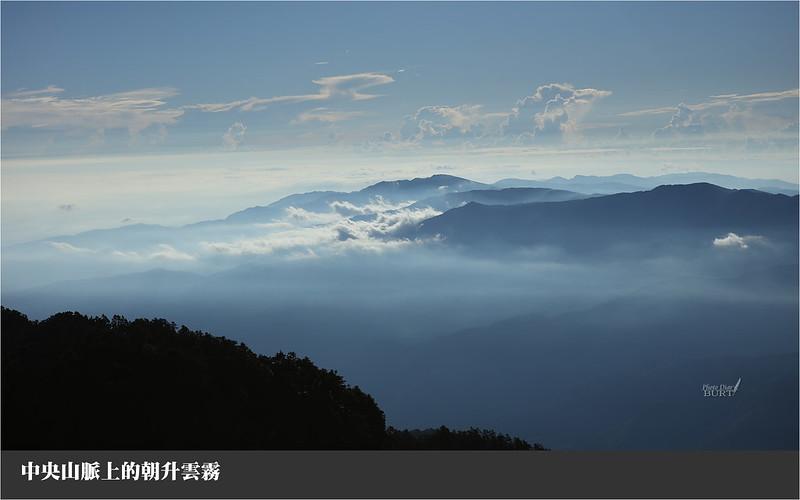 中央山脈上的朝升雲霧