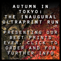 Inaugural Ultraprint sale - ends 31 Mar 2014