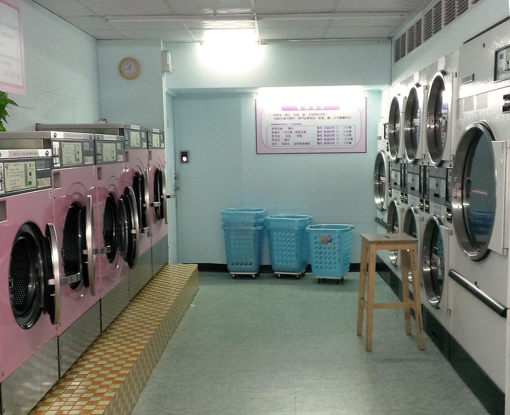 嘉嘉洗衣店