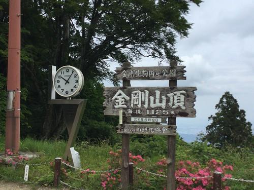 金剛山登頂 黒とが谷ルート 1時間半
