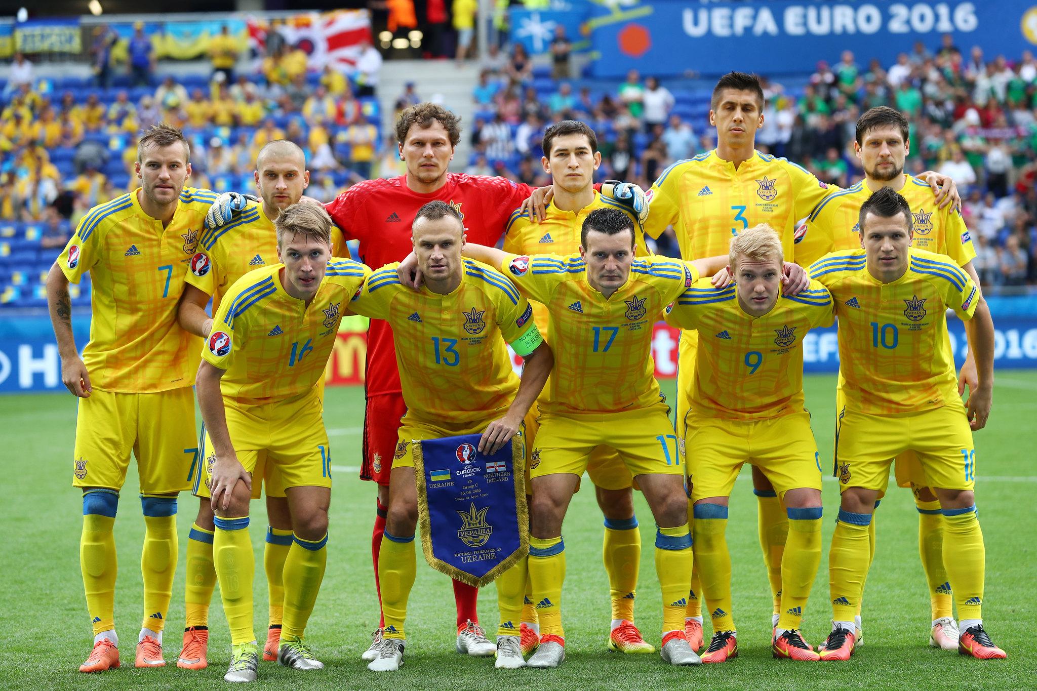 Определился состав сборной украины на матч против турции