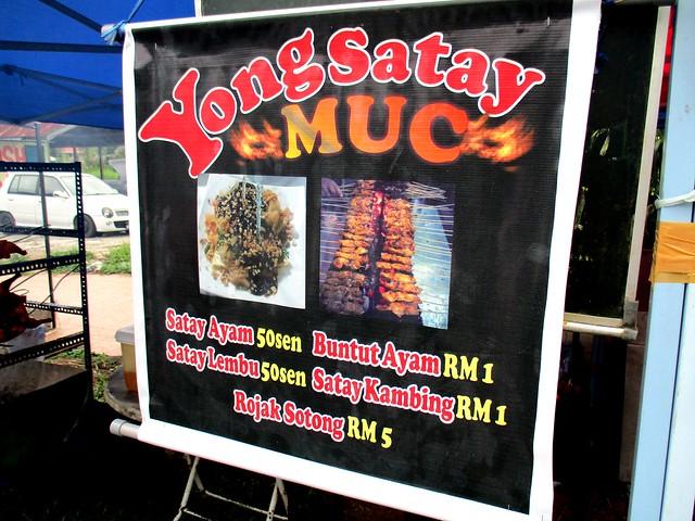 MUC satay 1