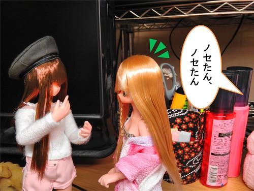 『Dango 3 sisters』 3rd