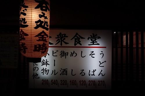 港町神戸をめぐる冒険2