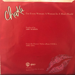 CHAKA KHAN:I'M EVERY WOMAN(JACKET B)