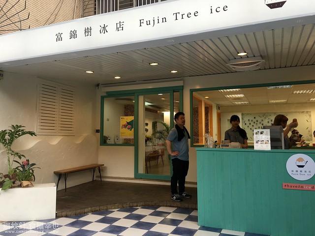 富錦樹快閃冰店