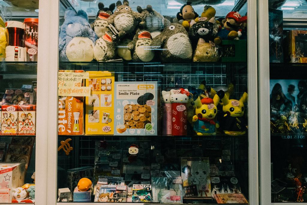 Pikachu, Totoro y Hello Kitty, ¿hay algo más japonés?