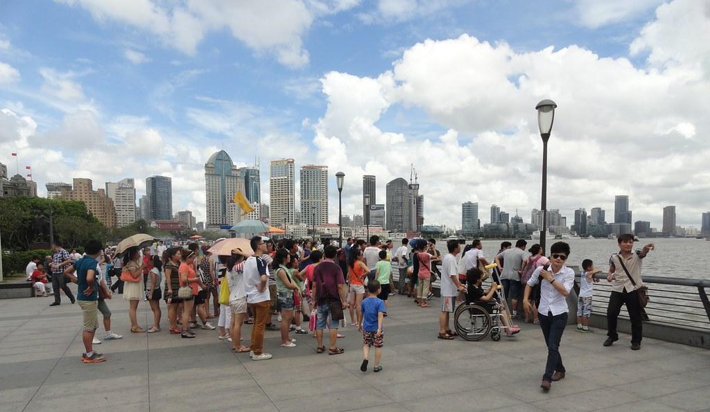 Shanghai World Travel Fair  Peru